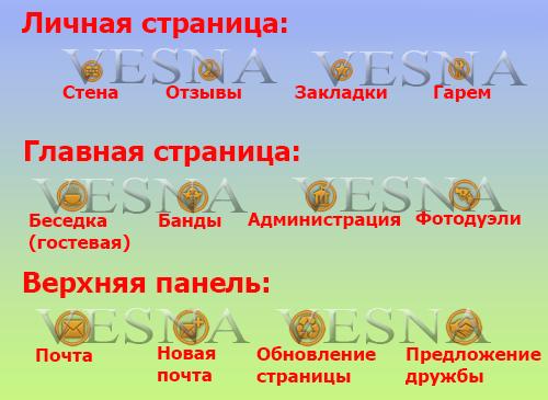 иконка главная страница: